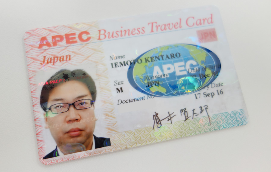 ABTC(APECビジネストラベルカード)
