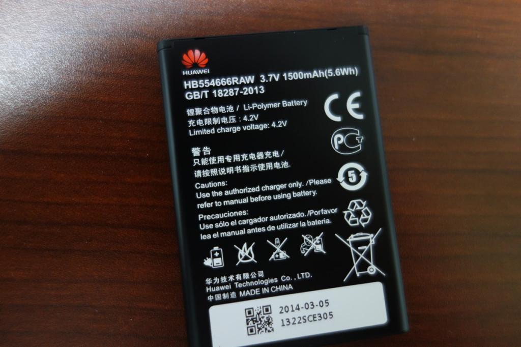 EC5377のバッテリー