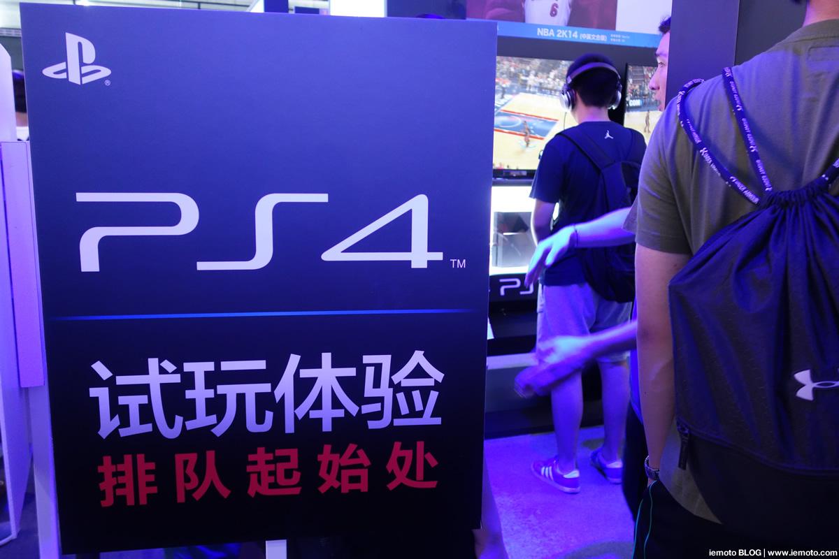 SONY PlayStation4、VITAも中国でいよいよ販売。
