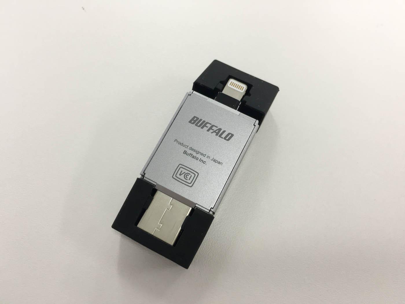 BUFFALO Lightning対応 USBメモリー