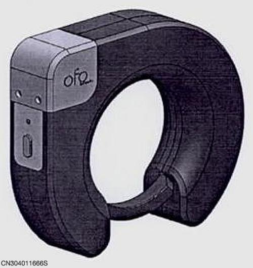 Ofoが2016年3月に意匠権の出願をしていたスマートロック(鍵)のデザイン。Ofoの特徴である4桁数字キーがなかった。