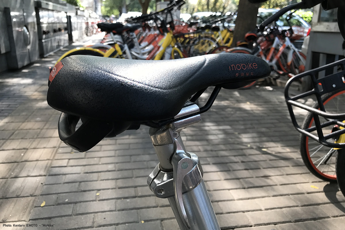 Mobikeのサドル