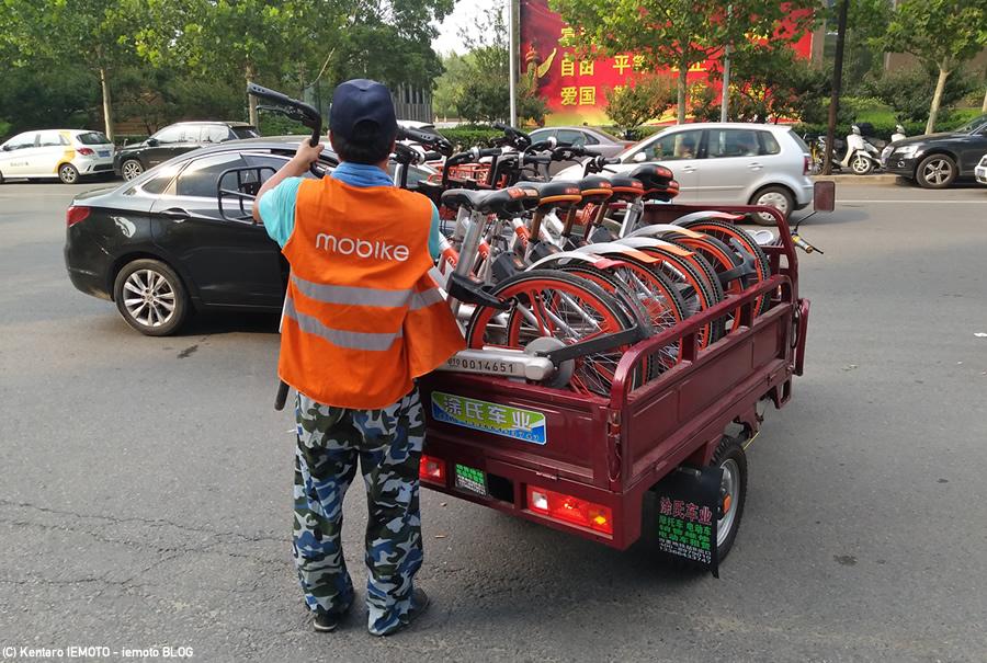 Mobikeのビブスを着ているオジサマ