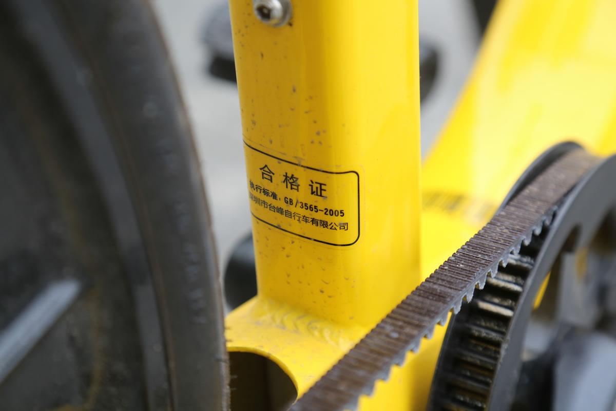 深圳市台峰自行车有限公司