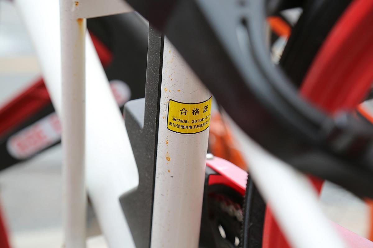 この赳赳单车(99bicycle)は浙江佳捷时电子科技有限公司が作っているとわかる。