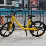 ofo のベルトドライブを採用した自転車