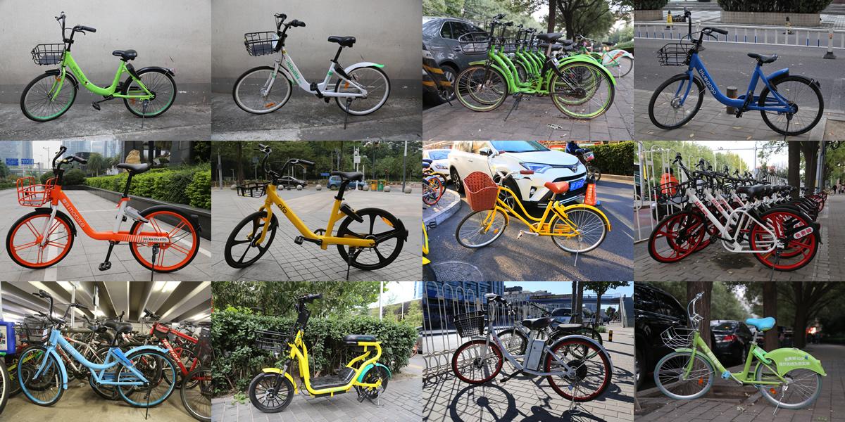 中国のシェアバイク・自転車事情