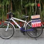 深圳で見つけた警察用自転車
