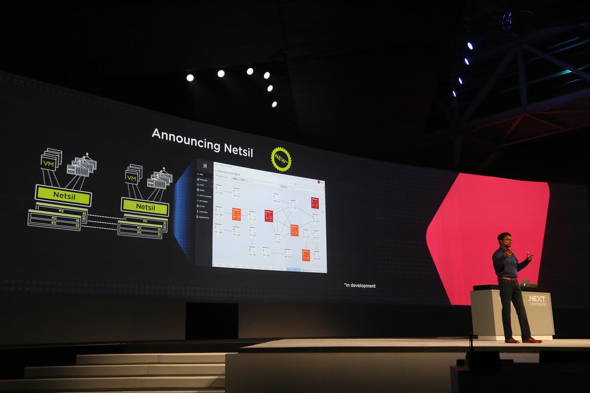 Netsilも会場でアナウンス